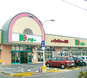 ドミー稲熊店