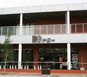 ドミー安城アンフォーレ店